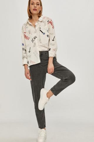 Answear Lab - Košeľa dámské biela M