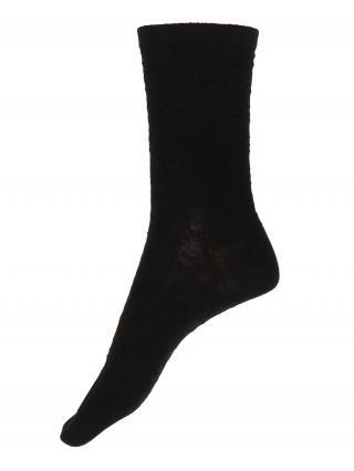 FALKE Ponožky  čierna dámské 35-38
