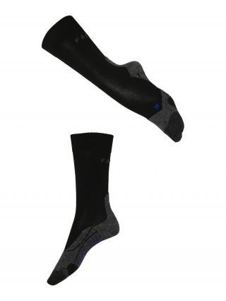 FALKE Športové ponožky  čierna / tmavosivá / modrá dámské 35-36