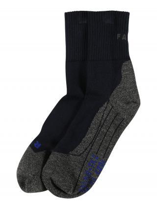 FALKE Športové ponožky  sivá / modrá pánské 39-41