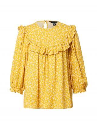 NEW LOOK Blúzka BECCA  žltá / biela / čierna dámské XXS