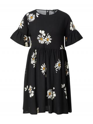 NEW LOOK Šaty  čierna / biela / žltá dámské 34