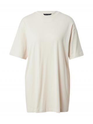 NEW LOOK Tričko  béžová dámské XXS