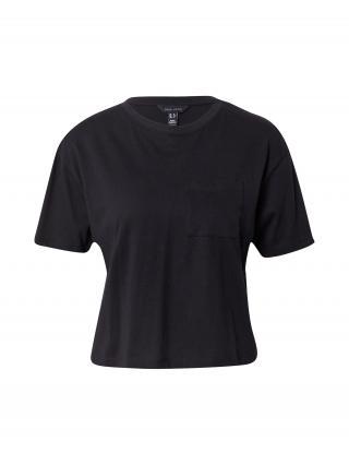 NEW LOOK Tričko  čierna dámské L