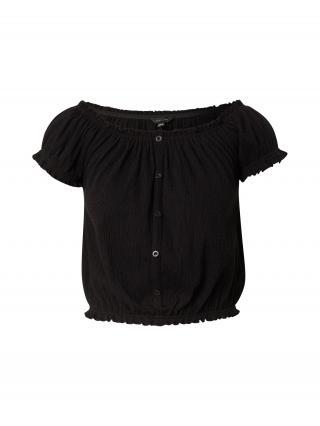 NEW LOOK Tričko  čierna dámské S