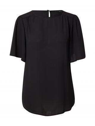 NEW LOOK Tričko PARIS  čierna dámské XS