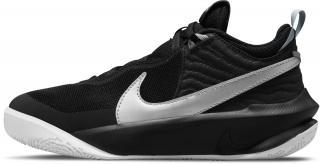 NIKE Športová obuv  čierna / sivá pánské 35,5
