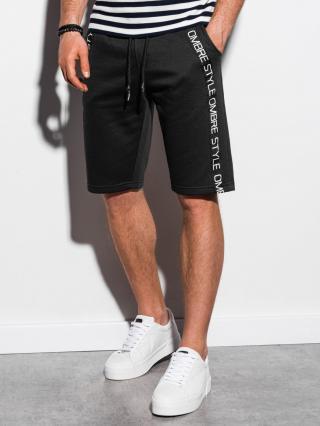 Ombre Clothing Mens sweatshorts W242 pánské Black M