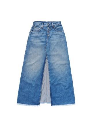 Pepe Jeans Sukňa  modrá denim dámské 32