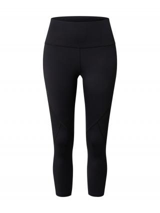 UNDER ARMOUR Športové nohavice  čierna dámské M